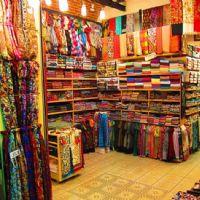 Mercato, Gran Bazar